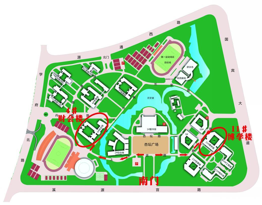 福建江夏学院地图_福建江夏学院关于2020年公开招聘笔试安排的公告 福建考试报名网